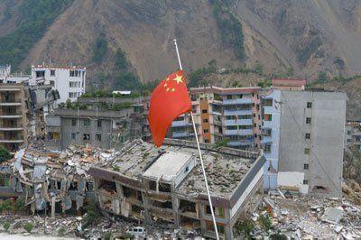 Beichuan China 2008