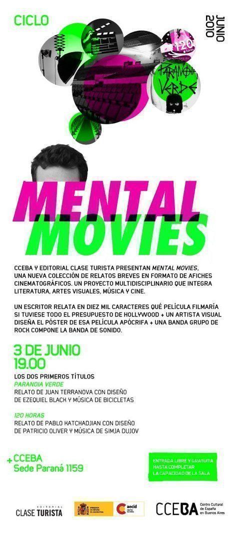 mental-movies-newsletter.jpg