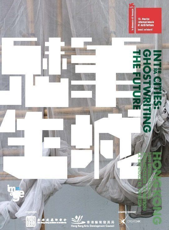 Inter Cities/ Intra Cities: Ghoswriting the Future, Collateral Exhibition in la Biennnale di Venezia