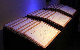 ARQA - Premios, 8va edición de los Premios Ventanas al Futuro de la Arquitectura