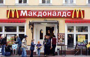 McDonald's de Moscú (Rusia) Vía http://globalizadoyo4a.wikispaces.com/macdonalizacion