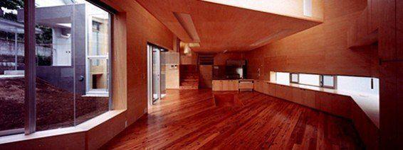 """ARQA - Seminario de """"Arquitectura Japonesa"""", por la UP"""