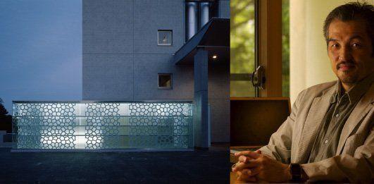 """ARQA - Conferencia: """"Arquitectura Sustentable con Diseño Digital"""" por Ikeda Yasushi en la SCA"""