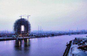 ARQA - Guangzhou Circle