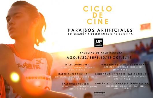 """Cine UP: """"Paraísos artificiales: estilización y deseo en el cine de China"""""""