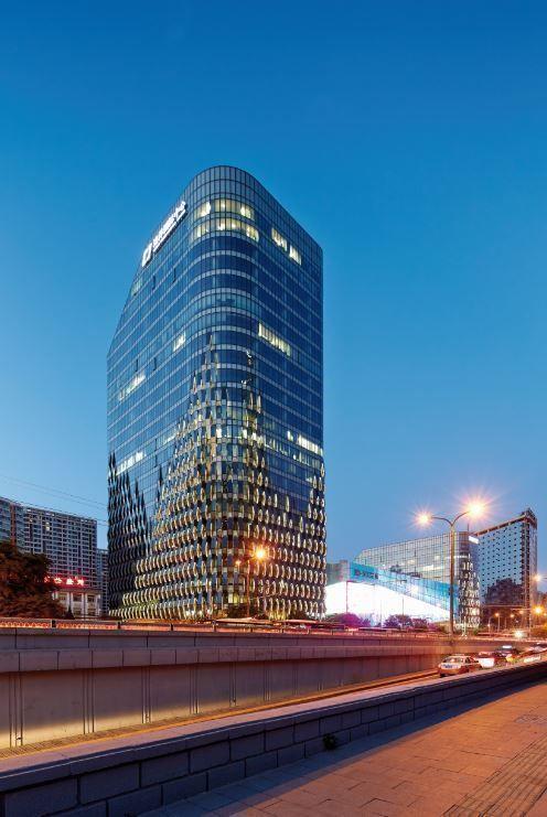 Desarrolllo de uso mixto Jing Mian Xin Cheng, en Beijing