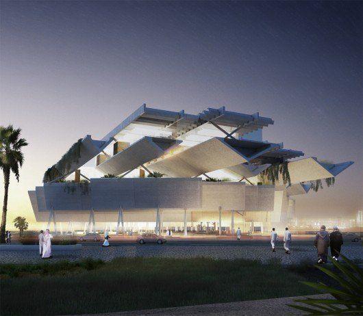 Palacio de Justicia de Qatar