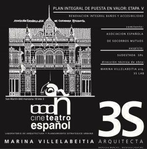 Cine Teatro Español CRD: V etapa