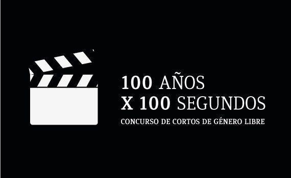 banner-100-segundos-patio