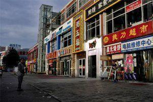 Photography: Deng Xi-Xun
