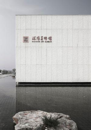 Image: © ZHAO Qiang