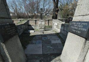 Construir la antiperspectiva. El cementerio judío de Belgrado de Bogdan Bogdanović